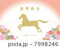 年賀状2014 駆ける馬 7998246