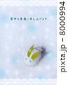 雪うさぎの寒中お見舞い 8000994