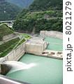 長島ダム 8021279