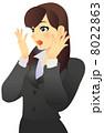 驚く ベクター 吃驚のイラスト 8022863