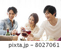 ホームパーティ 8027061