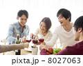 ホームパーティ 8027063