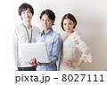 ビジネスチーム 8027111