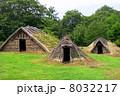竪穴住居 御所野縄文公園 8032217