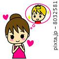 恋愛 女性 8032581