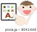 タブレット端末 子供 人物のイラスト 8041448
