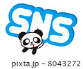 潰れる SNS ソーシャルメディアのイラスト 8043272