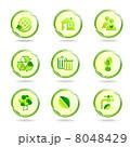 eco icons 8048429