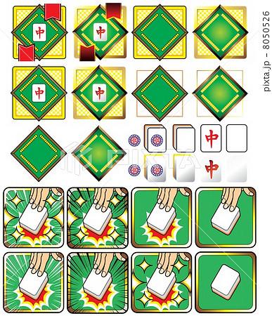 麻雀牌(ハク・チュン・イーピン)と麻雀卓イラストロゴアイコン 8050526