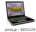 交換 変化 変更のイラスト 8052129