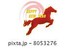 午 馬 年賀状のイラスト 8053276