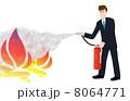 ビジネスマンの消火活動 8064771