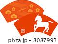 馬の扇 8087993