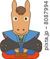 挨拶する馬 8087994