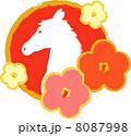 花と白馬 8087998