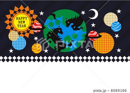 2014年午年完成年賀状テンプレート(宇宙と地球と馬の影絵)HAPPYNEWYEAR 8089166