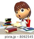 書籍 読む 本のイラスト 8092545