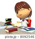 読む 書籍 本のイラスト 8092546