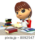 書籍 読む 本のイラスト 8092547