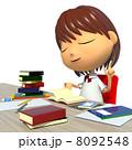 書籍 読む 本のイラスト 8092548