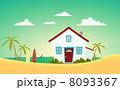 House Of The Beach 8093367
