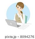 OL ビジネスウーマン デスクワークのイラスト 8094276