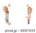 立て看板 広告 言及するの写真 8097435