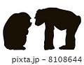 疑問 さる サルのイラスト 8108644