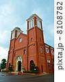 浦上教会 浦上天主堂 教会の写真 8108782