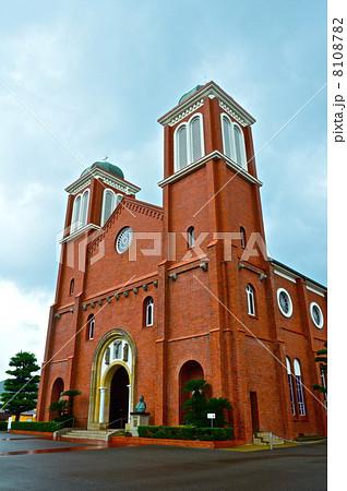 浦上教会(浦上天主堂)(長崎県長崎市長崎市本尾町) 8108782