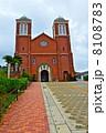 浦上教会 教会 浦上天主堂の写真 8108783