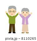 老夫婦 バンザイ ベクターのイラスト 8110265
