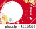 水引つき桜フォトフレーム紅謹賀新年