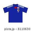 サッカーユニフォーム 8110630
