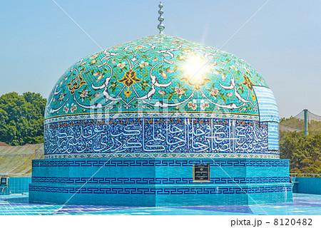 マレーシア・イスラム美術館にあるドーム(マレーシア、クアラルンプール) 8120482