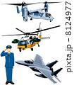航空自衛隊 8124977