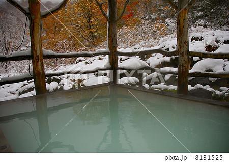 雪見風呂 8131525