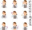 体調 ベクター 女性のイラスト 8153275