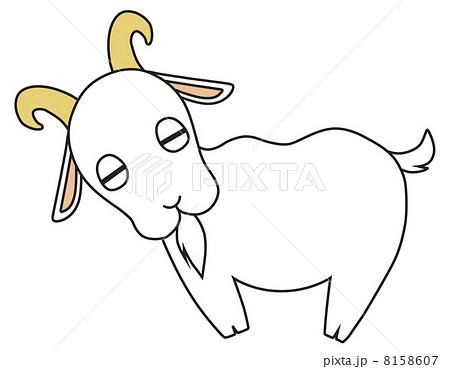 ヤギのイラスト素材 8158607 Pixta