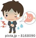 腹痛 胃痛 ビジネスマンのイラスト 8168090