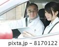 訪問医療 8170122