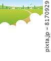 雲 丘 風景のイラスト 8170929