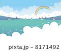 ヨットと海と虹 8171492