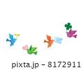 伝書鳩 鳩 鳥のイラスト 8172911