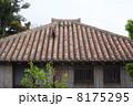 赤瓦 シーサー 民家の写真 8175295
