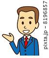 若手ビジネスマン 案内 8196857