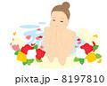 美容 入浴 お風呂のイラスト 8197810