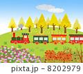 秋の草原を走るメルヘン列車 8202979