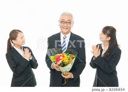 定年退職の写真素材 [8206934] - PIXTA