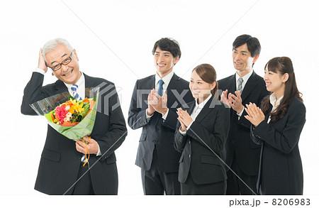 定年退職の写真素材 [8206983] - PIXTA